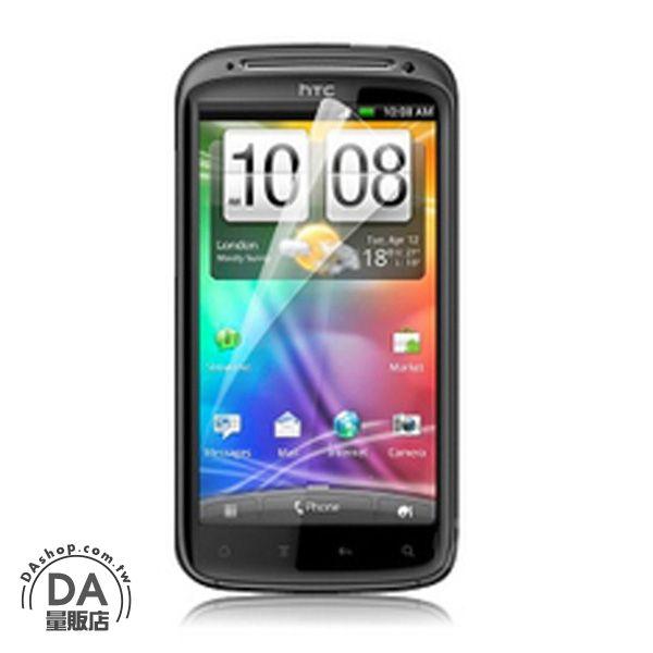 《DA量販店》5張 HTC ONE S 透明 亮面 螢幕 保護貼 保護膜 (77-719)
