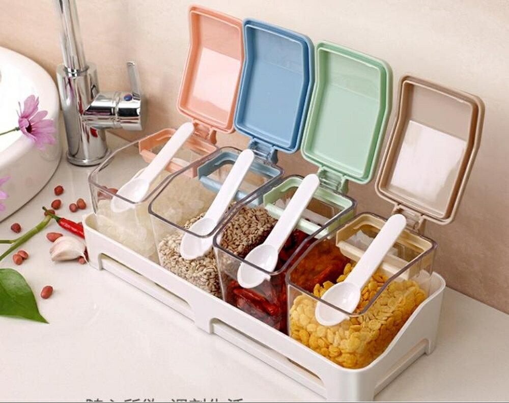 調味罐 廚房壁掛調味盒套裝塑料調料架家用帶勺調味罐佐料盒調料盒收納架    瑪麗蘇