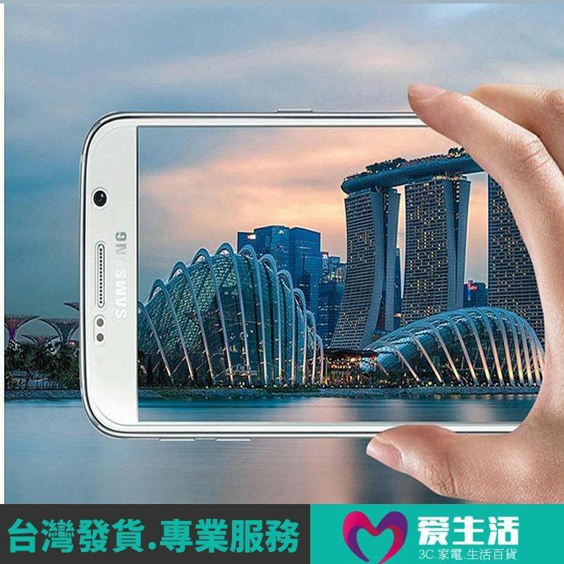 【全質感配件工廠直營】Samsung 三星 NOTE 4 鋼化膜蘋果手機貼膜 弧邊保護膜 NOTE4 屏貼膜 保貼