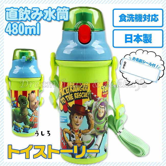 日本 Disney 迪士尼 玩具總動員 耐熱水壺/兒童水壺/直飲水壺 480ml 《 日本製 》★ 夢想家精品生活家飾 ★