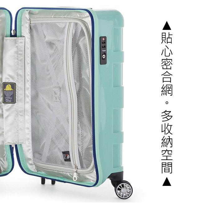【MAXBOX】28吋 台日同步 96公升時尚 行李箱 / luggage(1701-19藍)【威奇包仔通】 5