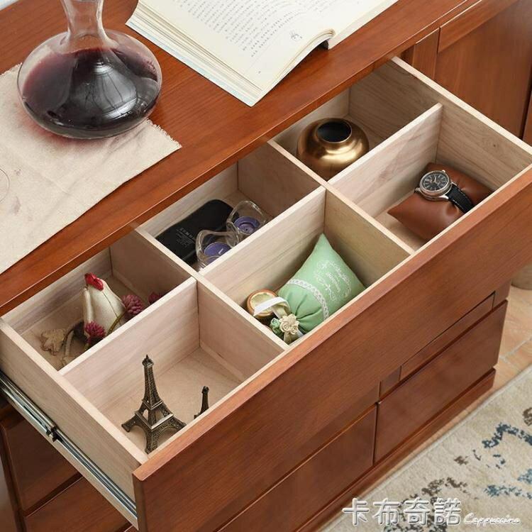 五斗櫃實木簡約現代收納櫃子臥室多功能儲物櫃抽屜式五斗櫥經濟型 『718狂歡節』