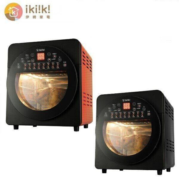 【ikiiki伊崎】14L 旋風溫控氣炸烤箱IK-OT3203/IK-OT3204(兩色)