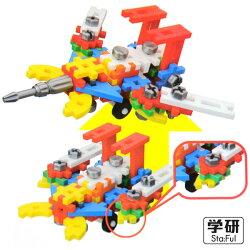 日本學研益智積木-工具組合