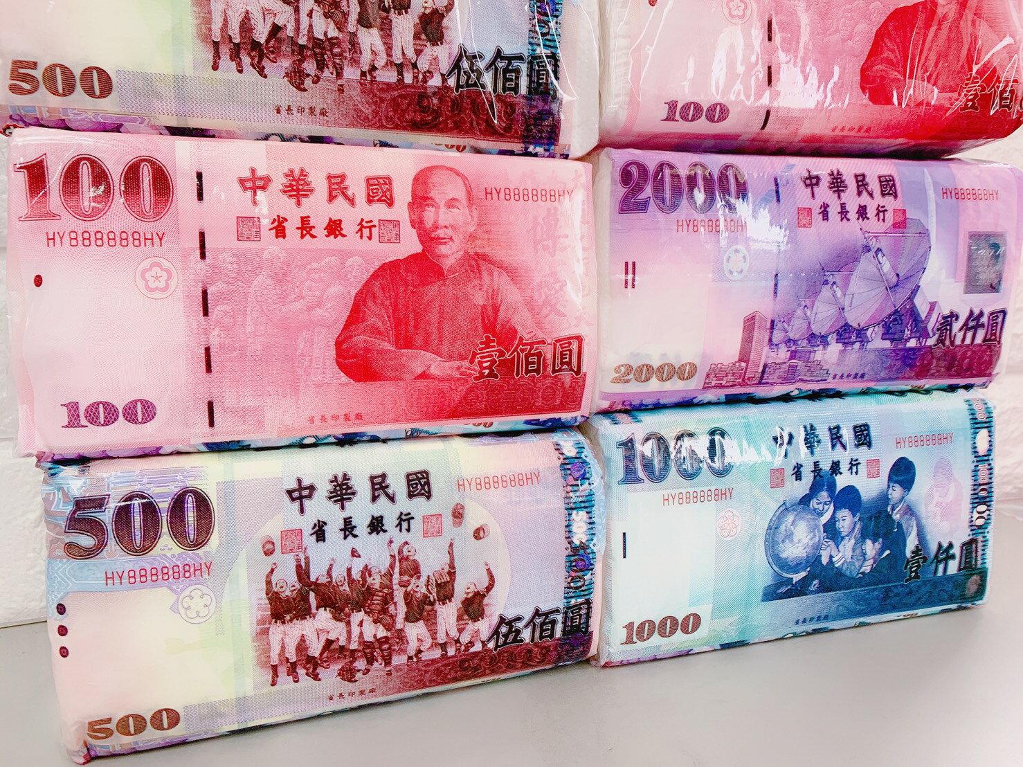 台灣廠 鈔票衛生紙100抽(宅配免運 )