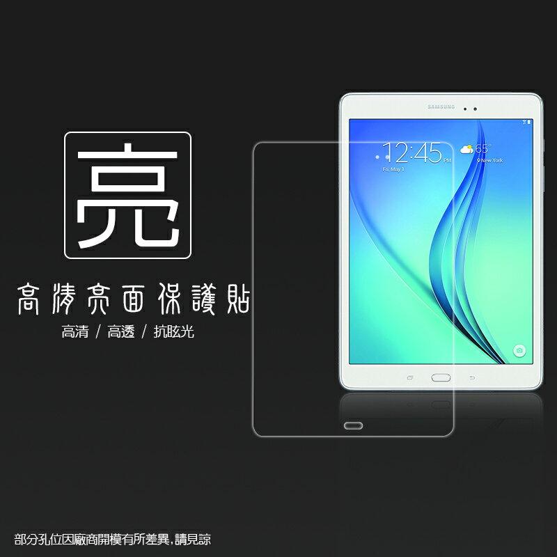 亮面螢幕保護貼 Samsung Galaxy Tab A 9.7吋 P555 (4G版)/ P550 (WiFi 版)  平板保護貼