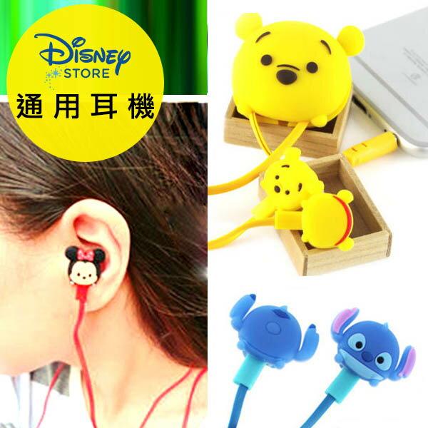 日光城。TSUM TSUM迪士尼入耳式線控耳機,耳機線耳麥米奇米妮史迪奇奇奇蒂蒂維尼怪獸大學玩具總動員