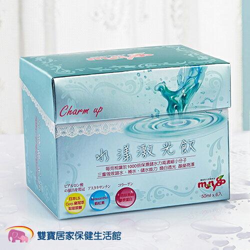 manygo 日本專利水漾激光飲 玻尿酸+蝦紅素+膠原蛋白
