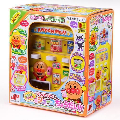 日本直送 Anpanman 麵包超人 飲料投幣機 飲料機 販賣機*夏日微風* 0