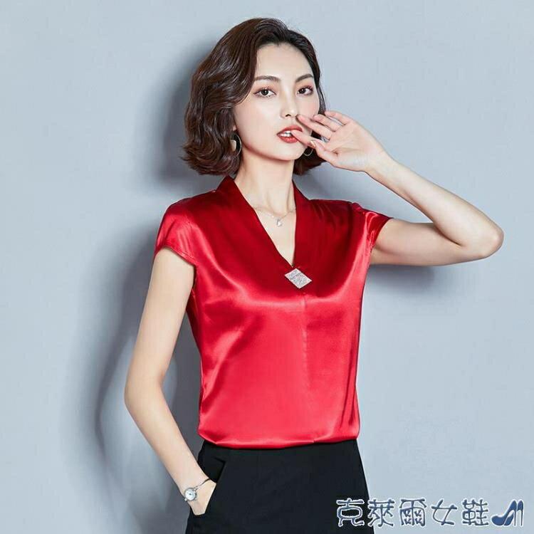 蠶絲上衣 短袖2021年新款真絲上衣女夏季寬鬆桑蠶絲t恤V領小衫媽媽緞面襯衫