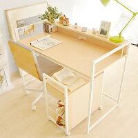 日本 桌椅 機能電腦桌 T台 完美主義 生活