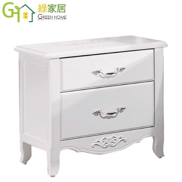 【綠家居】曼圖利法式1.7尺典雅床頭櫃收納櫃