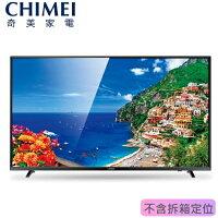 CHIMEI奇美 LED電視推薦到【CHIMEI奇美】40型 低藍光LED液晶顯示器《TL-40A800》(含視訊盒)全新原廠3年保固就在丹尼爾3C影音家電館推薦CHIMEI奇美 LED電視