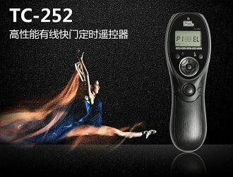 又敗家@品色PIXEL副廠Pentax定時快門線遙控器TC-252/E3適賓得士K3 K-3 II K5 K-5 IIs K7 K-50 K-30 K50 K30 K-20D K-10D K-200D..