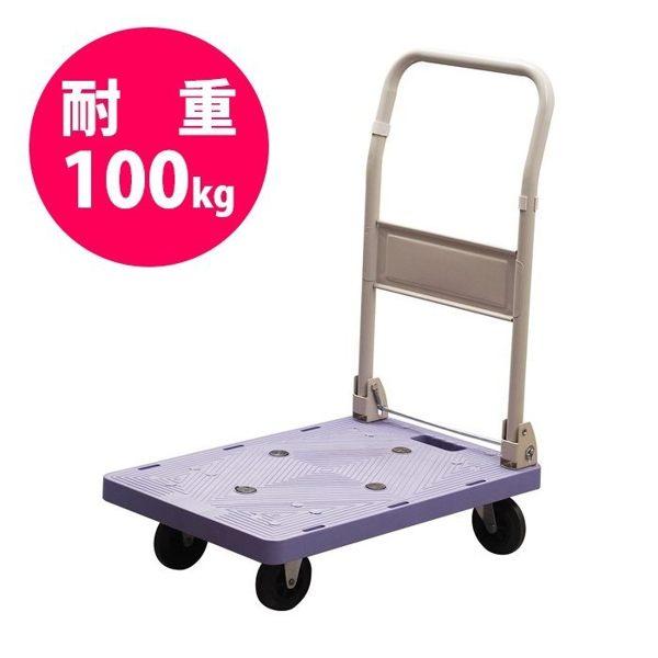 Loxin【BL0830】TRENY手推車 推車 板車 折疊車 行李車 貨物車 拖輪車 手拉車 日式塑鋼手推車