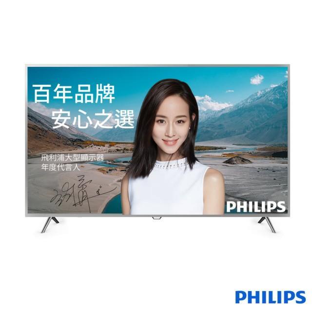 免運費+基本安裝 PHILIPS 飛利浦 50吋4K HDR聯網 液晶 電視/顯示器+視訊盒50PUH6003