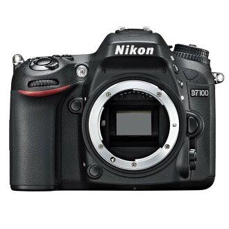 10% de descuento en Cámara reflex Nikon D7100 en Rakuten