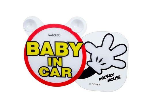 ★衛立兒生活館★【ViVibaby】迪士尼 米奇手手 BABY IN CAR 警告牌DBD124