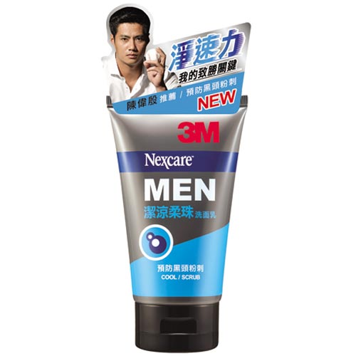 3M Nexcare MEN 潔涼柔珠洗面乳 100g