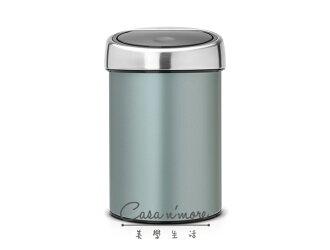 Brabantia 觸摸式垃圾桶 時尚垃圾桶 按壓式 3L-冷薄荷 比利時製造