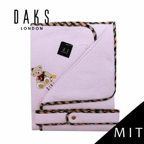 【限量破盤5折】英國【DAKS】MIT經典純棉緹花小蓋被/包巾(水粉色)