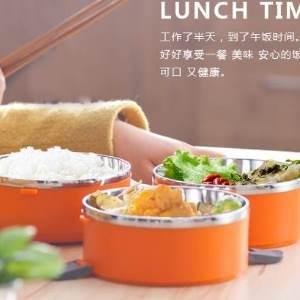 美麗大街【BF175E21】博沃 高檔不銹鋼三層真空保溫飯盒 創意日式學生圓形便當盒