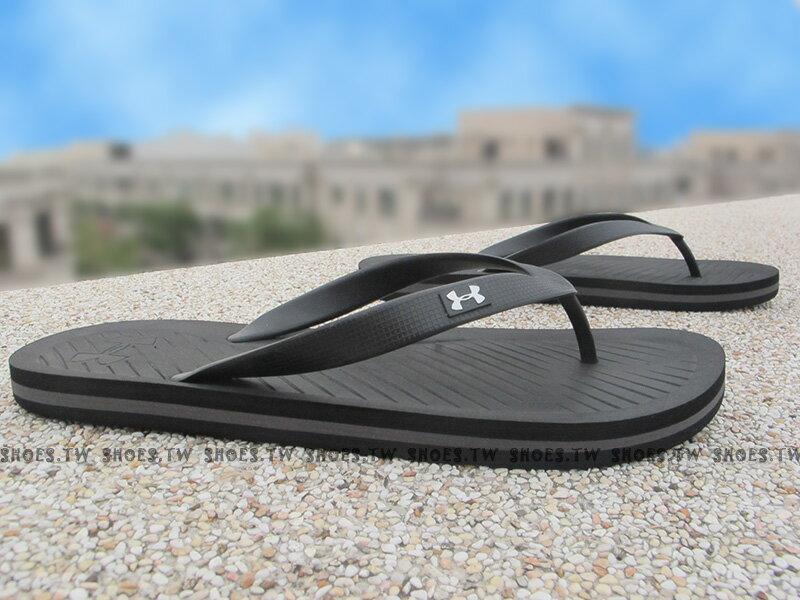 Shoestw【1252506-004】UNDER ARMOUR 拖鞋 夾腳拖 人字拖 全黑 海灘必備 男生