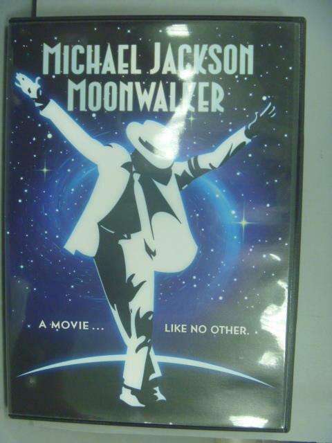 ~書寶 書T9/攝影_NNB~Michael Jackson Moonwalker