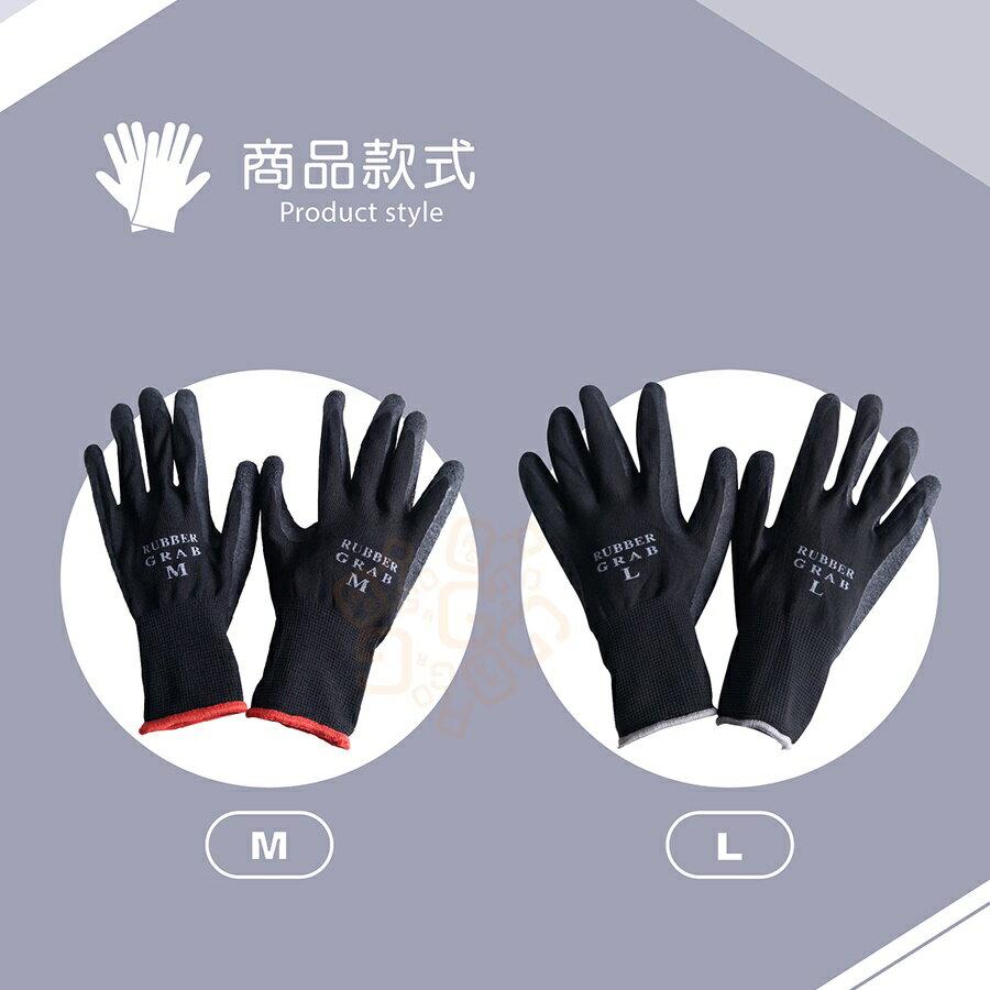 ORG《SD1346d》13針 花紋沾膠手套 超強抓力 防滑手套 工作手套 乳膠手套 園藝 種花 手套 大掃除 清潔工具 2