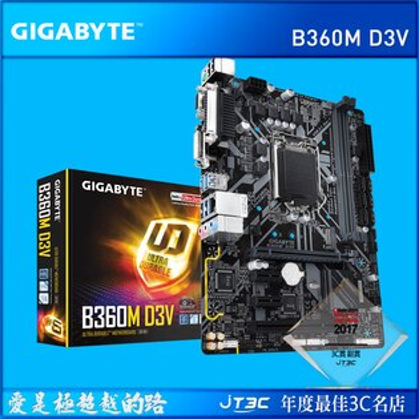 【點數最高16%】GIGABYTE技嘉B360MD3V主機板※上限1500點