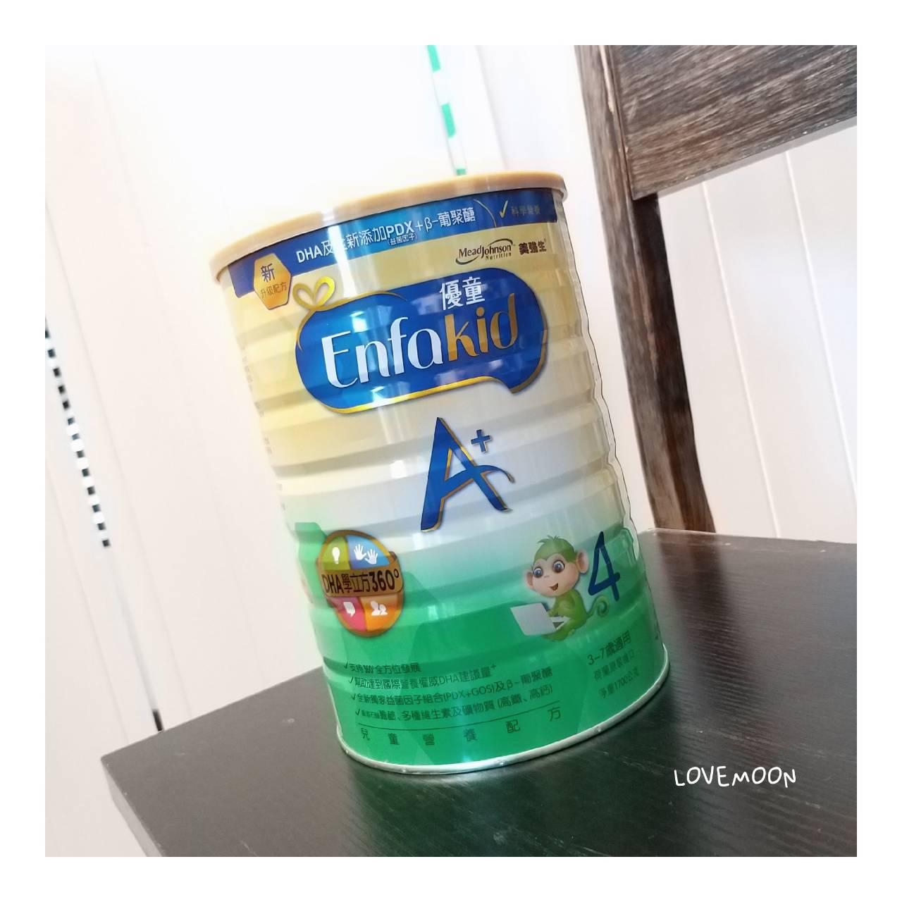 (免運)【美強生】優童A+兒童營養奶配方1700g (3~7歲適用)。全家店到店免運