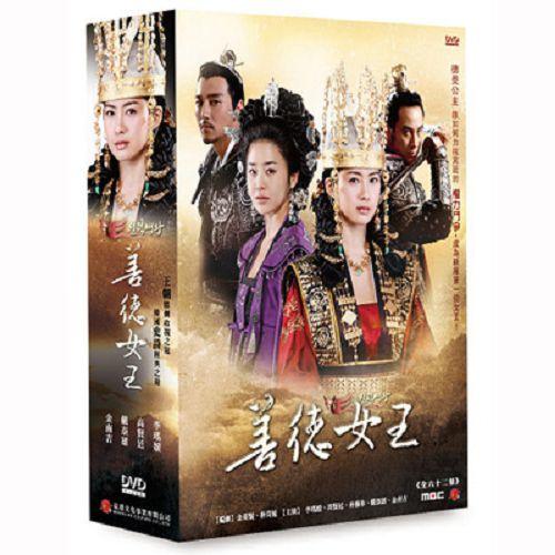 善德女王DVD (全62集/16片裝/雙語版) 李瑤媛/高賢廷/朴藝珍