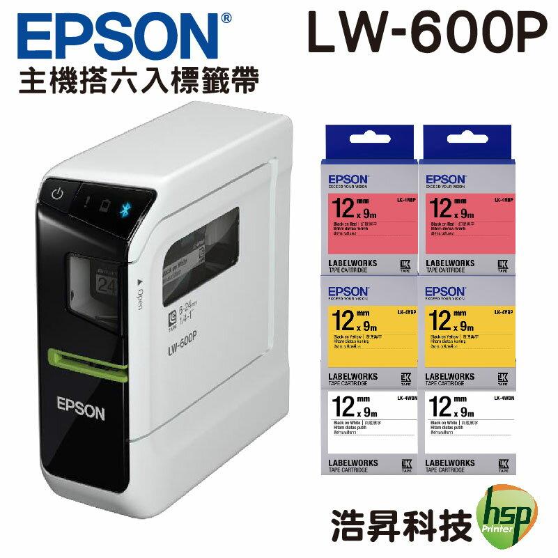 EPSON LW-600P 智慧型藍牙手寫標籤機 搭標籤帶6入(市價399任選)