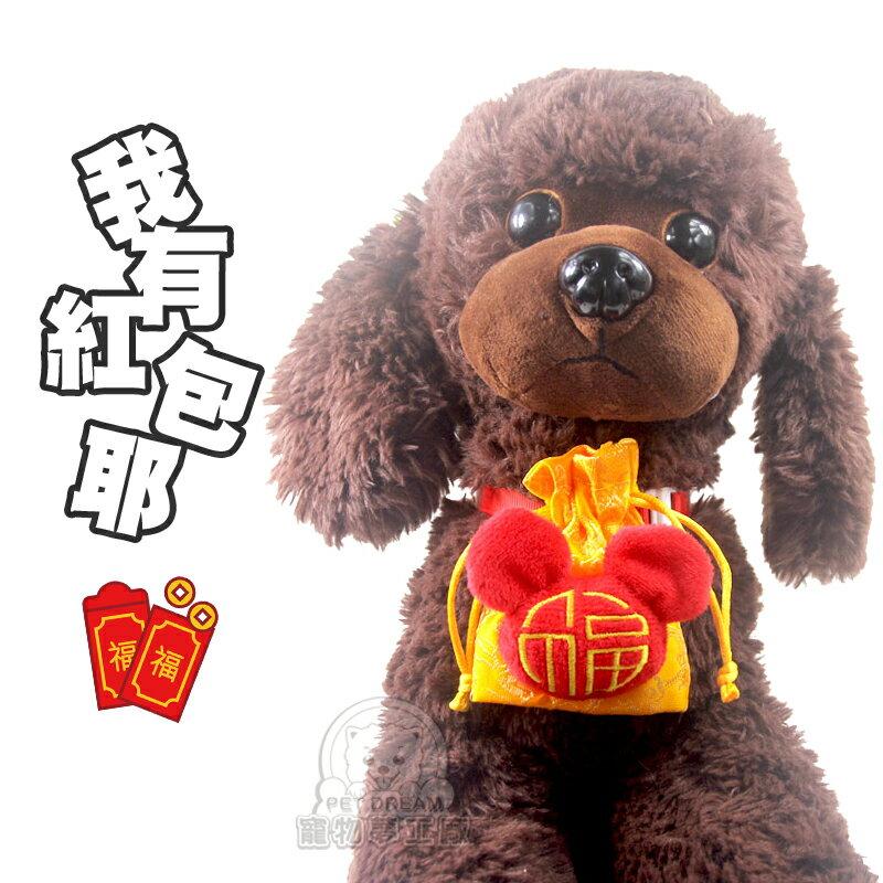 鼠年行大運招財喜氣紅包項圈 新年紅包 寵物紅包袋 寵物紅包 狗紅包袋 寵物項圈 新年紅包袋 寵物新年 貓紅包袋 2