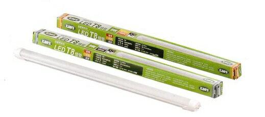 KAO'S★20入裝T82尺LED燈管9W全電壓白光黃光★永光照明5C2-LED-T89W%