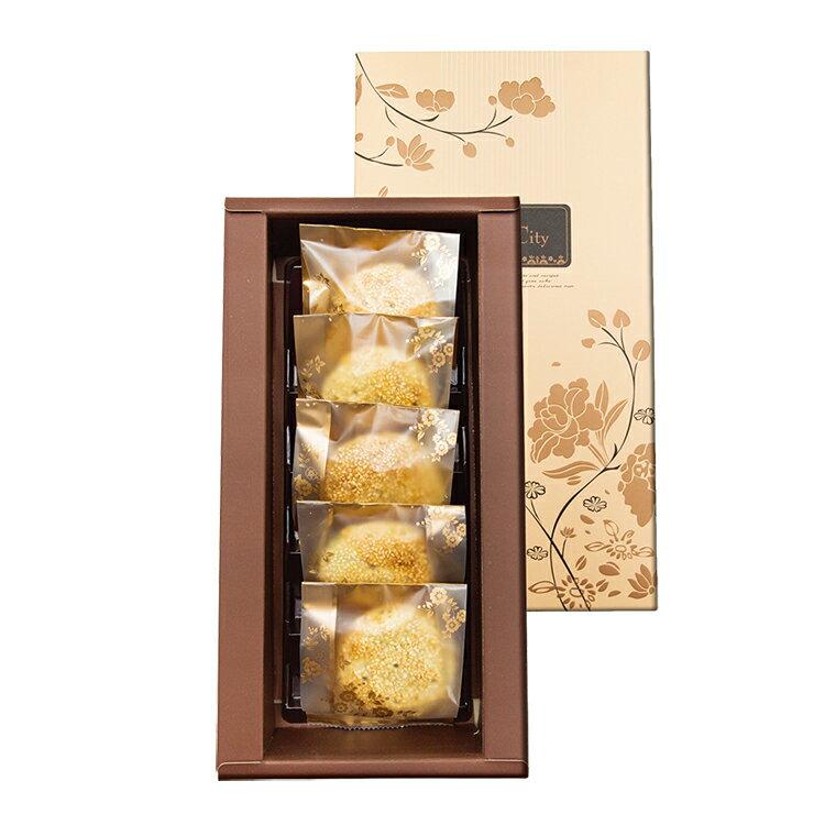 手工芝麻Q餅禮盒(5入) 中秋節 月餅 禮盒 需五天前預訂 布里王子