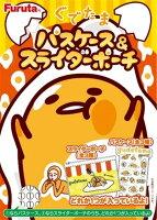 蛋黃哥週邊商品推薦Furuta古田 蛋黃哥造型糖果 附蛋黃哥卡套或夾鏈收納袋 共6種類 隨機發售 3.5g パスケース&スライダーポーチ (ぐでたま)