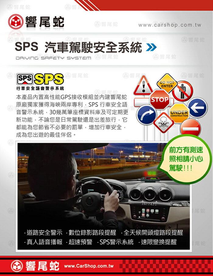 *限時破盤價* ELK 響尾蛇 HUD300 HUD-300 抬頭顯示器 GPS 測速器 可選配響尾蛇R1分離式雷達室外機(保固詳情請參閱商品描述) 3