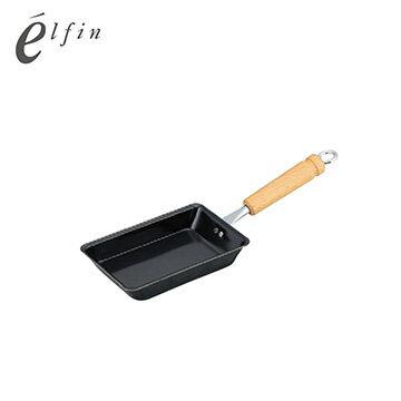 Nicegoods 生活好東西:日本高桑elfin日本製迷你玉子燒鐵鍋