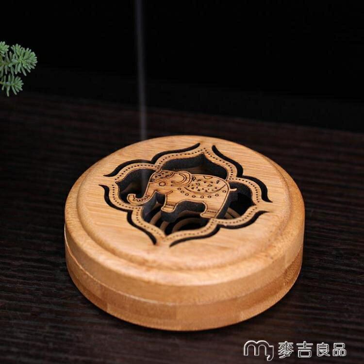 盤香盒楠竹盤香盒正方形竹制臥香盒沉香檀香茶道家用熏香爐鏤空熏香