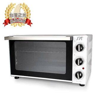 尚朋堂 20L上下獨立溫控大烤箱 SO-7120G