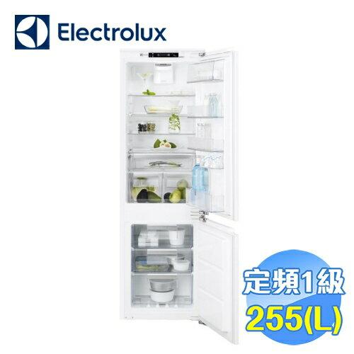 伊萊克斯 Electrolux 255公升全嵌式冰箱 ENC2858AOW 【送標準安裝】
