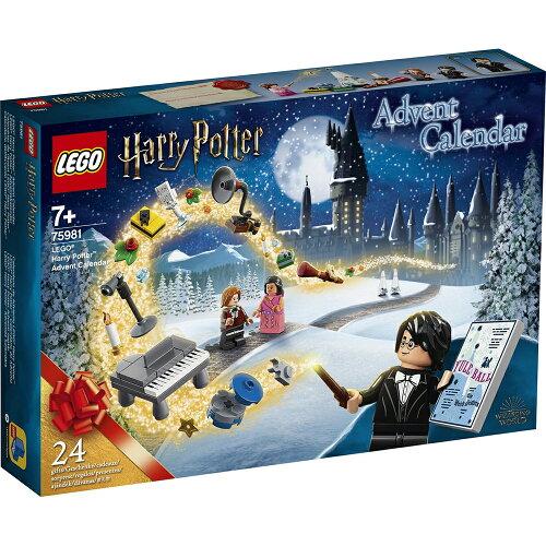 樂高倒數月曆-Harry Potter