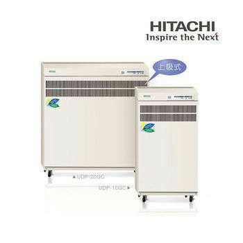 日立 HITACHI 落地型  上吸式商用空氣清淨機 UDP~10GC