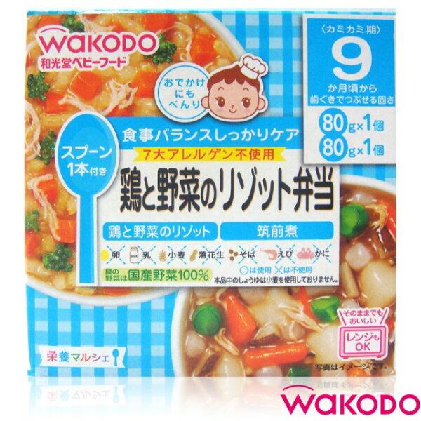 【安琪兒】日本原裝進口【WAKODO和光堂】R48雞肉蔬菜燴飯便當160g