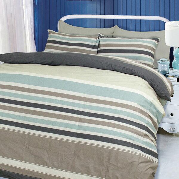 【第五大道】純棉床包兩用被組
