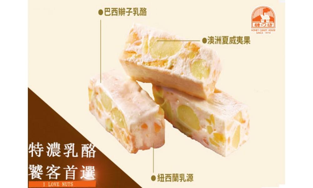 【糖坊】特濃乳酪夏威夷果軟牛軋(150g)