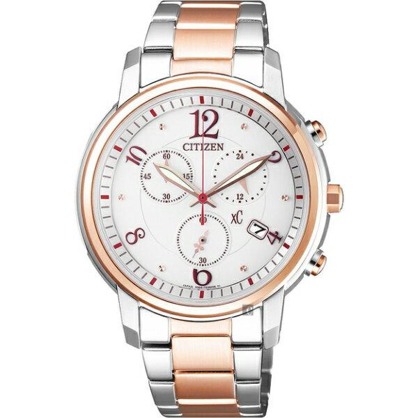CITIZEN 星辰 XC 光動能計時女錶-雙色版/37mm FB1435-57A【比漾廣場】