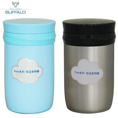 【牛頭牌】304不鏽鋼真空保溫食物罐500ml(單個)