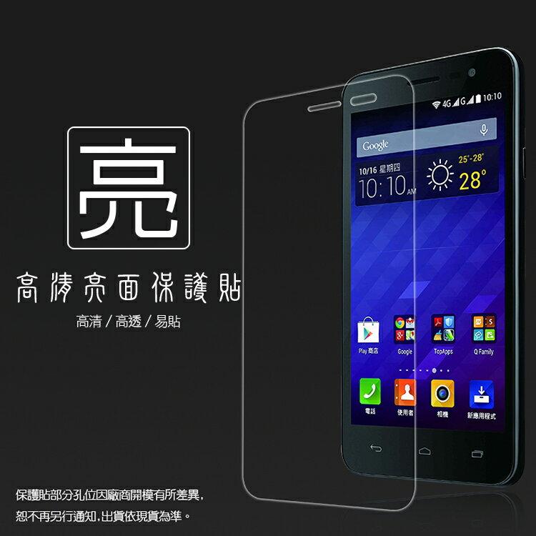 亮面螢幕保護貼 BenQ B50 保護貼 軟性 高清 亮貼 亮面貼 保護膜 手機膜